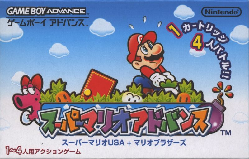 Super Mario Advance Game Boy Advance Front Cover
