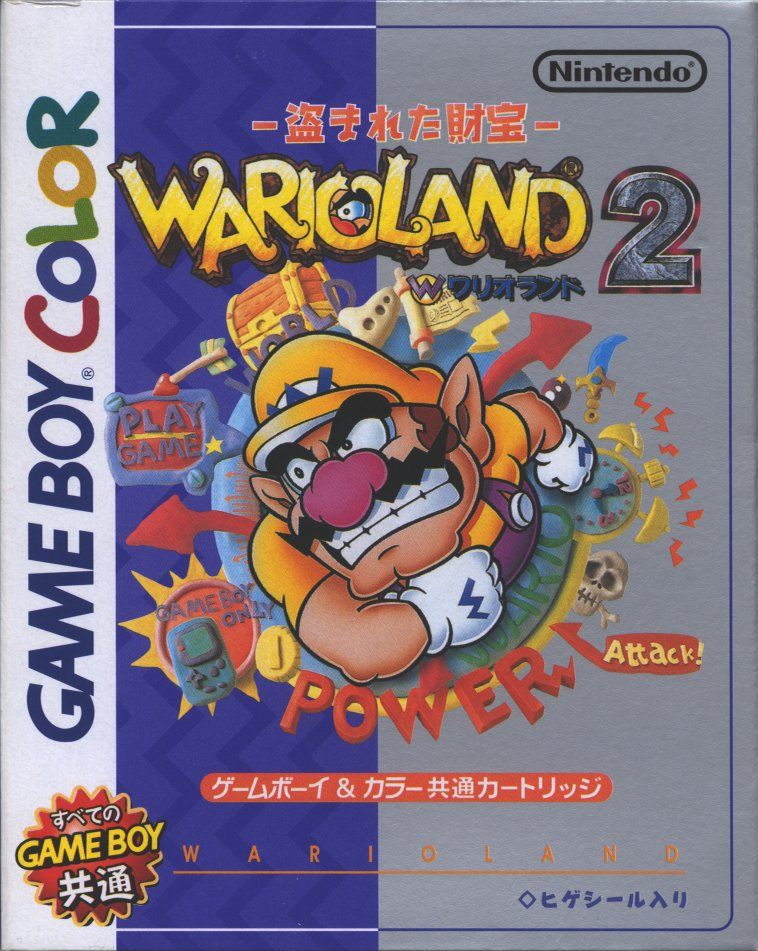 Wario Land II Game Boy Color Front Cover