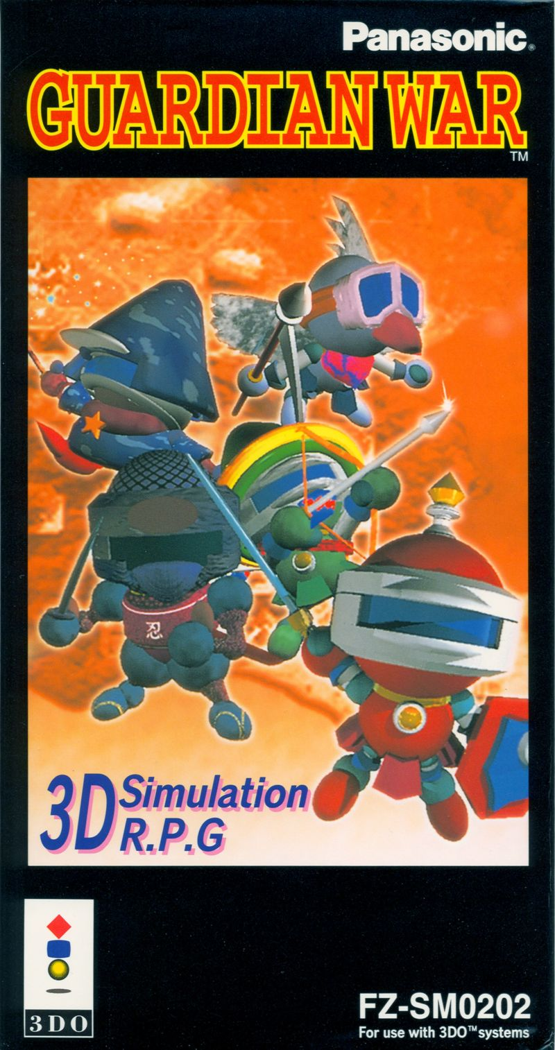 Guardian War 3DO Front Cover