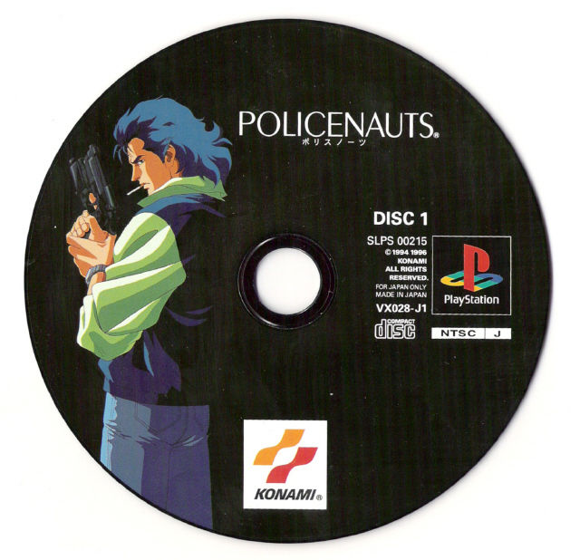 Policenauts PlayStation Media Disc 1