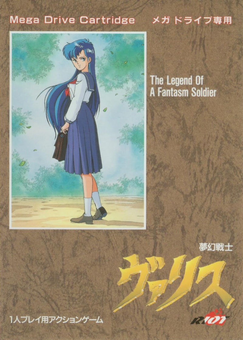 Valis Genesis Front Cover