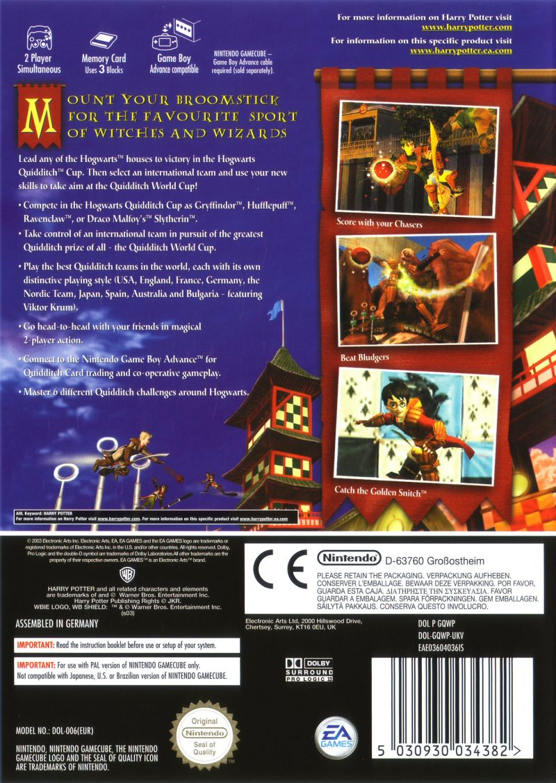 Harry Potter: Quidditch World Cup GameCube Back Cover