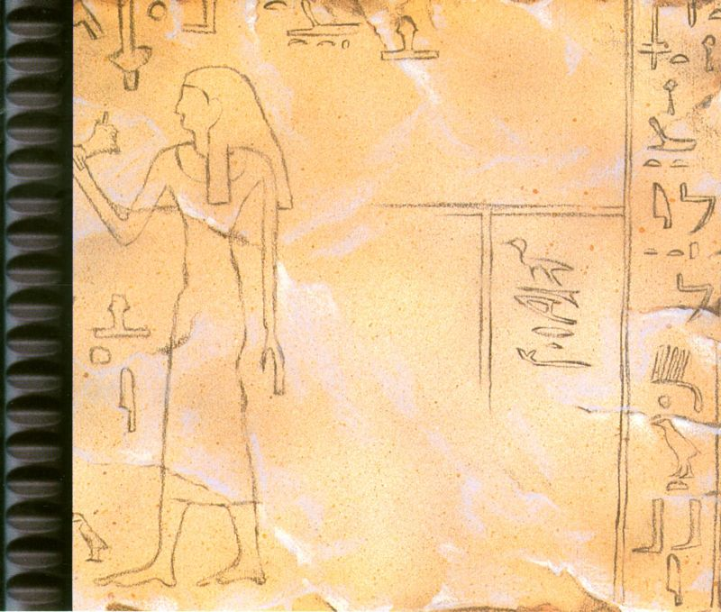 Powerslave PlayStation Inside Cover