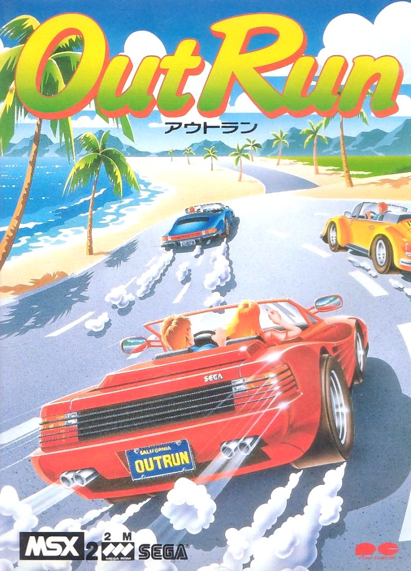 OutRun MSX Front Cover