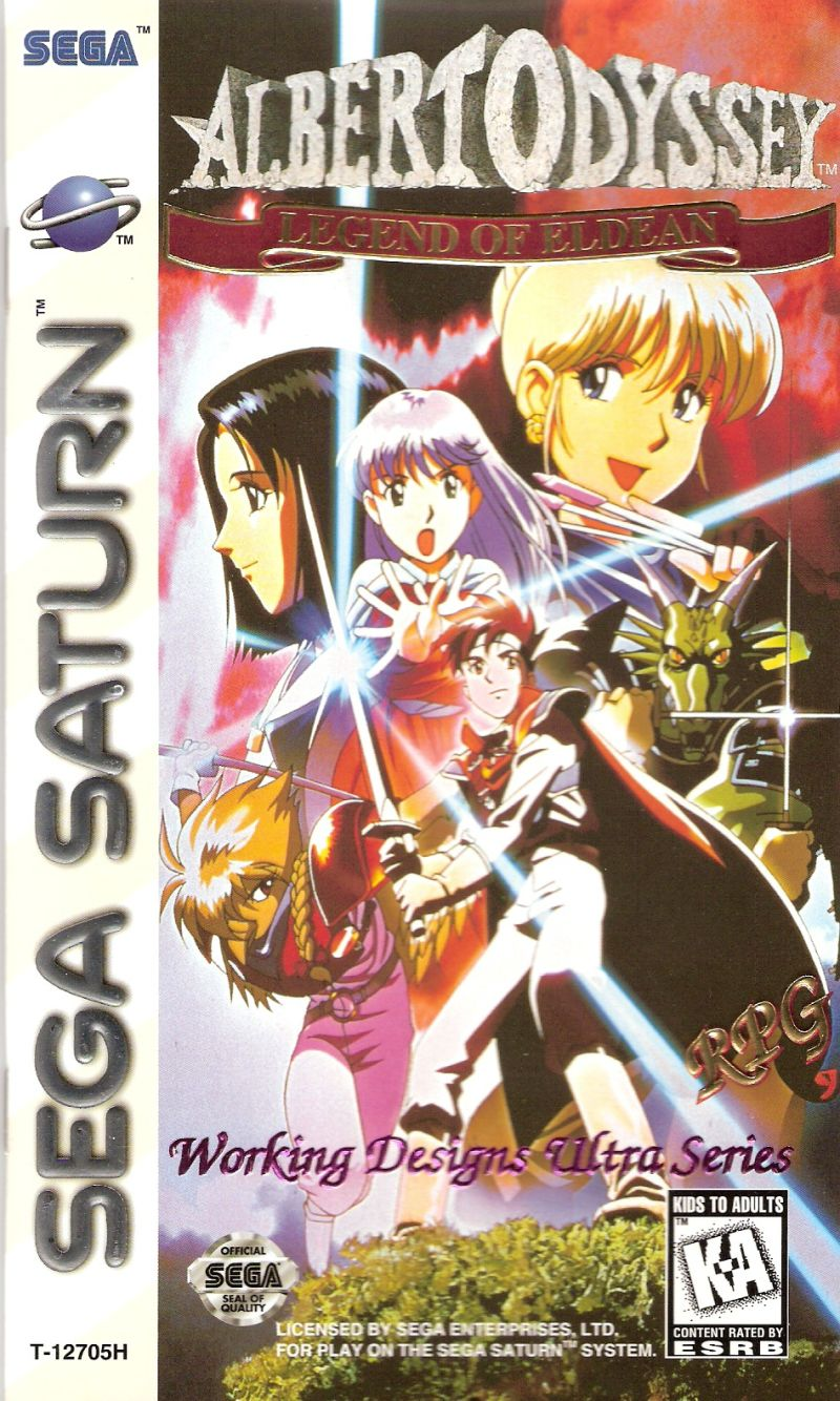 Albert Odyssey: Legend of Eldean SEGA Saturn Front Cover