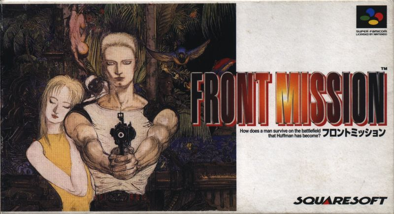 Front Mission SNES Front Cover