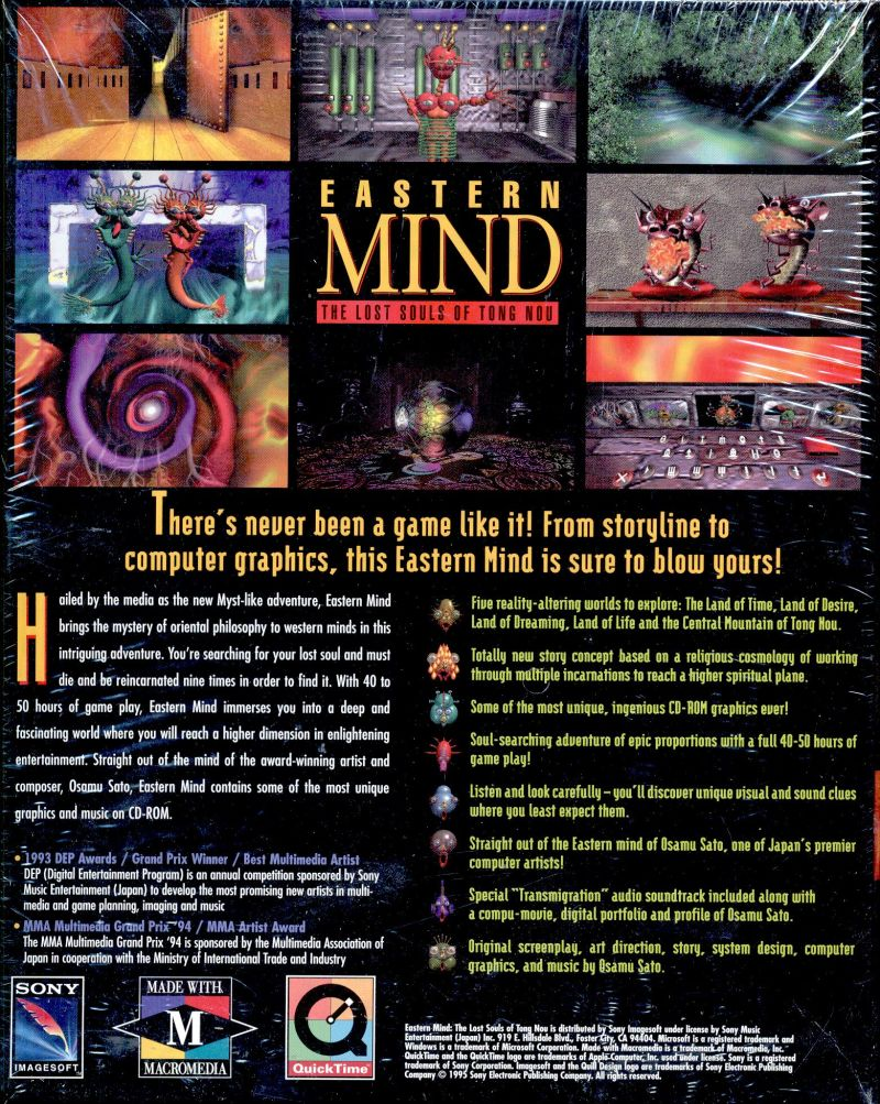 Eastern Mind: The Lost Souls of Tong Nou Windows 3.x Back Cover