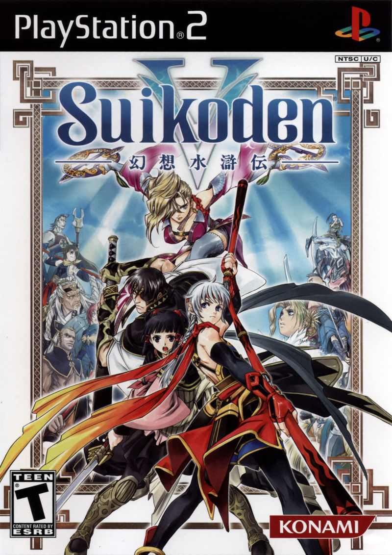 Suikoden V PlayStation 2 Front Cover