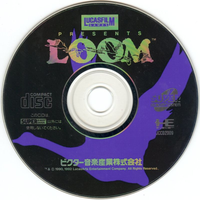 Loom TurboGrafx CD Media