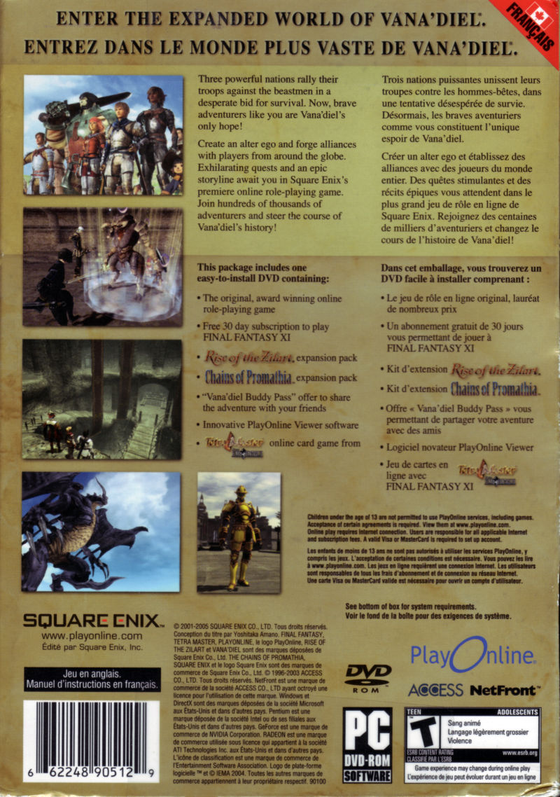 Final Fantasy XI Online: The Vana'Diel Collection Windows Back Cover