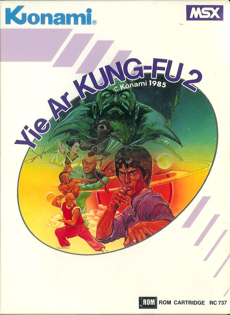 Yie Ar Kung-Fu 2: The Emperor Yie-Gah MSX Front Cover