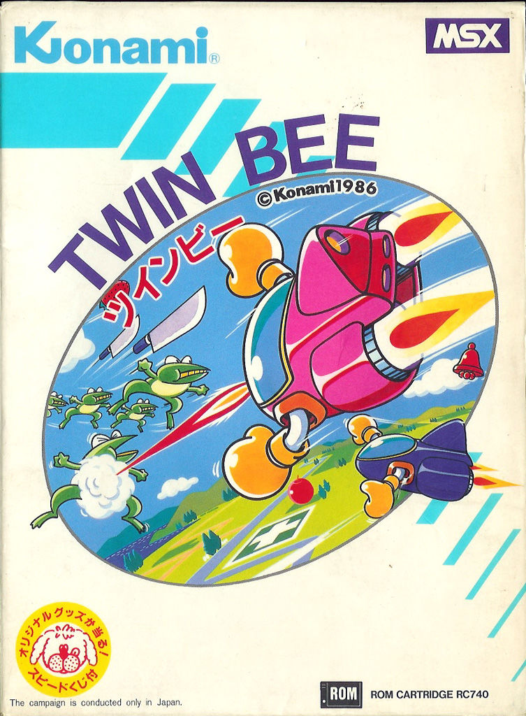TwinBee MSX Front Cover