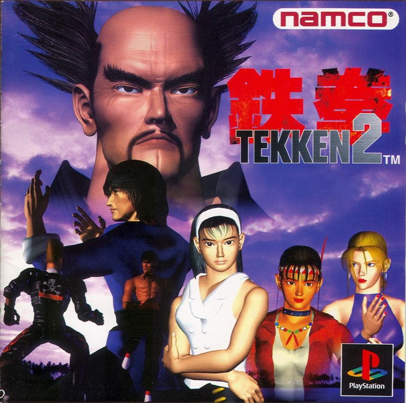 Tekken 2 PlayStation Front Cover