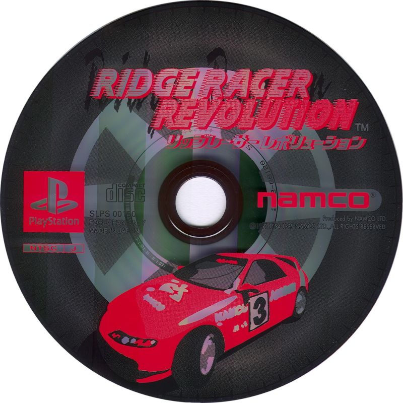 Ridge Racer Revolution PlayStation Media