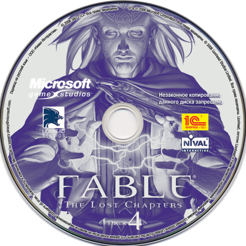 Fable: The Lost Chapters Windows Media Disc 4