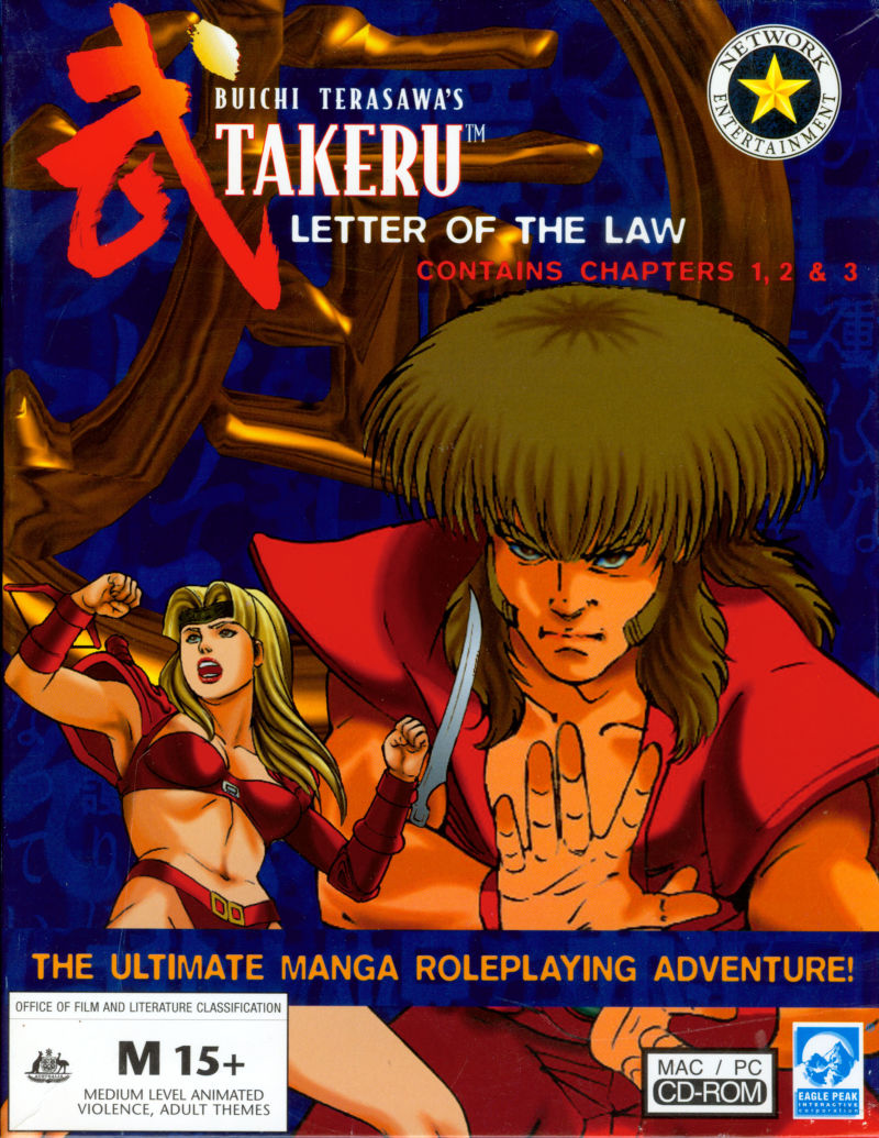 Buichi Terasawa's Takeru: Letter of the Law Macintosh Front Cover