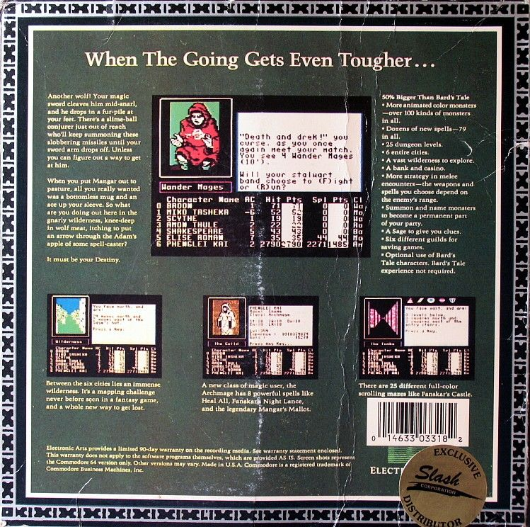 The Bard's Tale II: The Destiny Knight DOS Back Cover