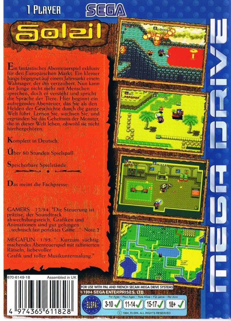 Crusader of Centy Genesis Back Cover