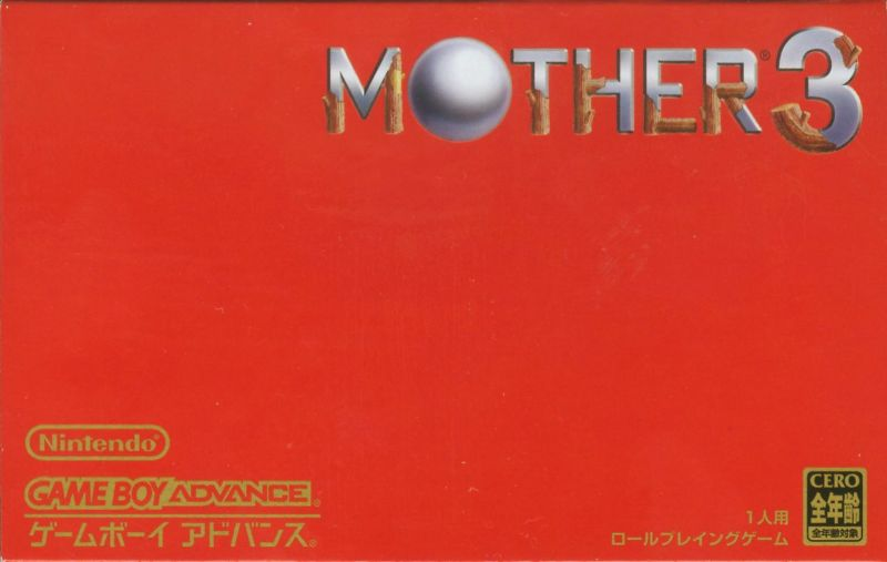 Mother 3 Game Boy Advance Front Cover