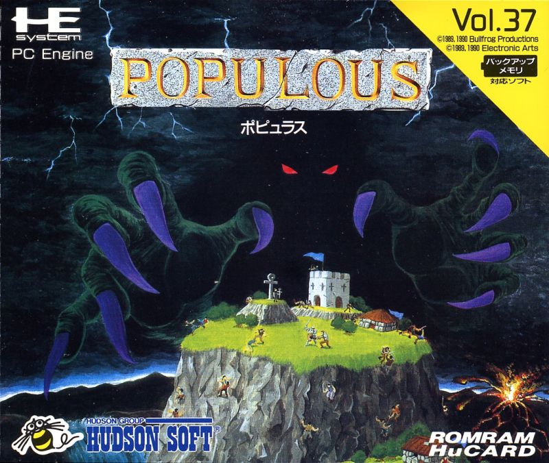 Populous TurboGrafx-16 Front Cover