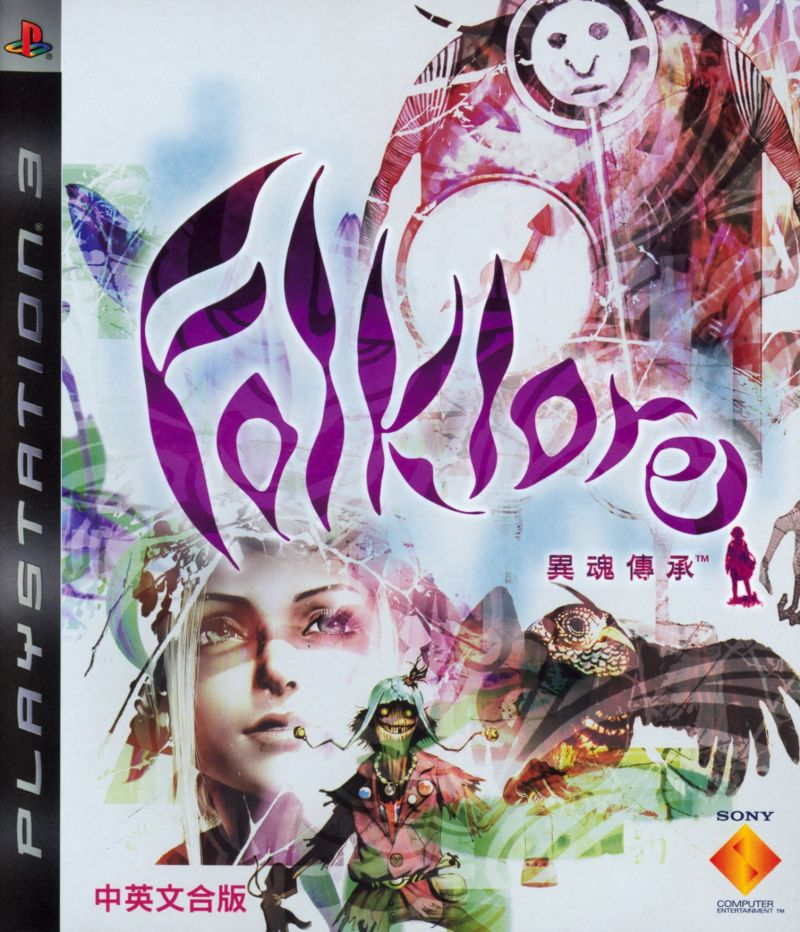 Folklore PlayStation 3 Front Cover