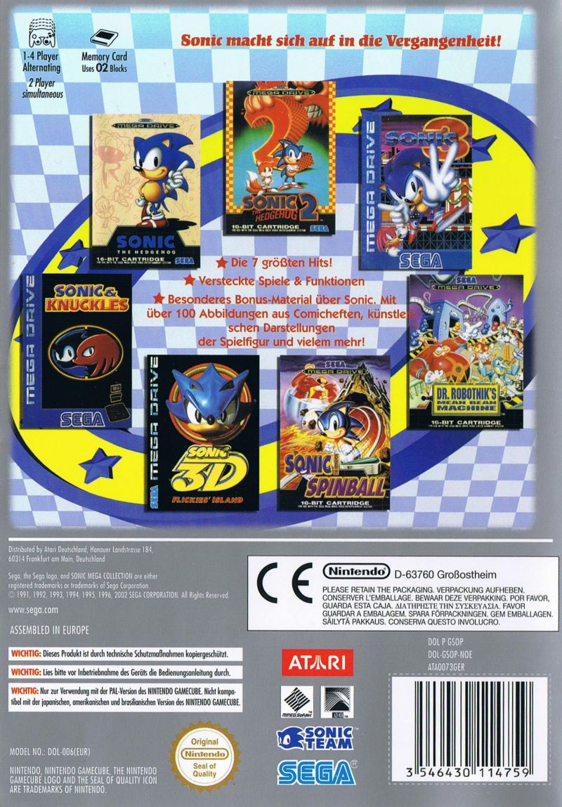 Sonic Mega Collection GameCube Back Cover
