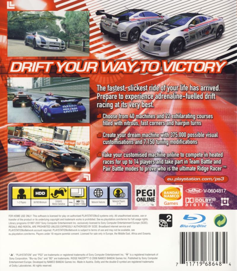 Ridge Racer 7 PlayStation 3 Back Cover