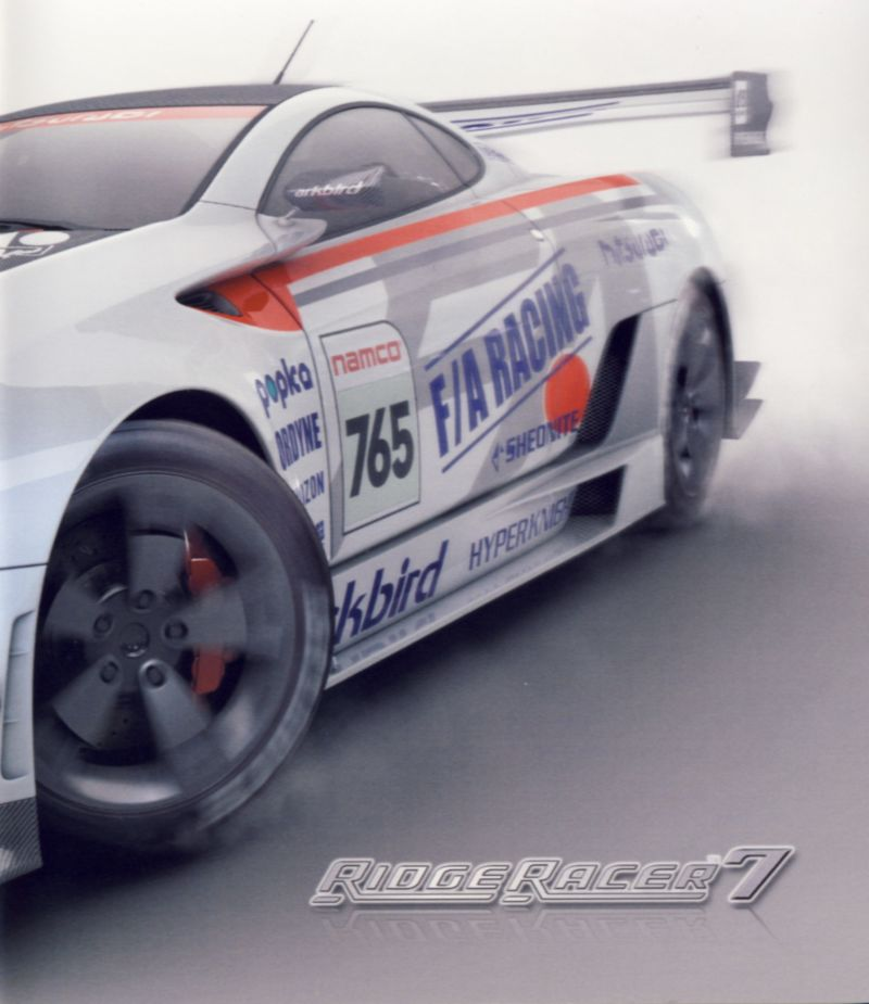 Ridge Racer 7 PlayStation 3 Inside Cover Right