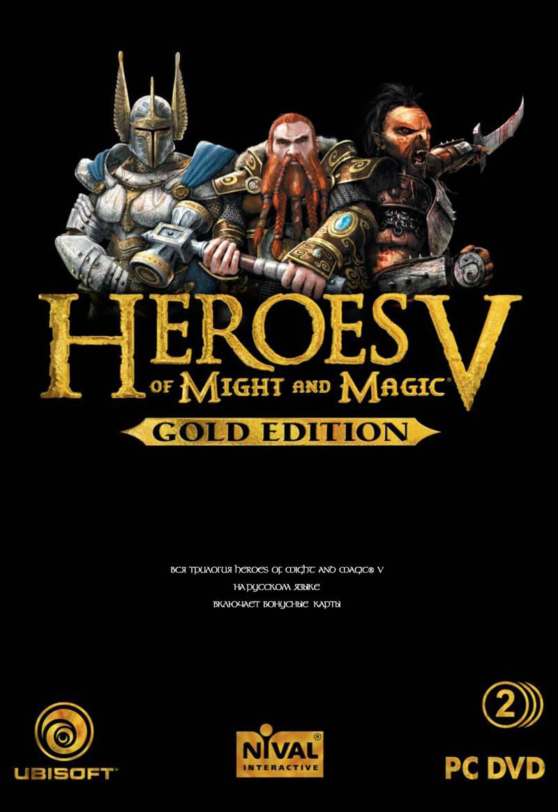 Heroes of Might and Magic V (Gold Edition) Windows Front Cover
