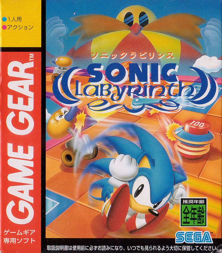 Sonic Labyrinth Game Gear Front Cover