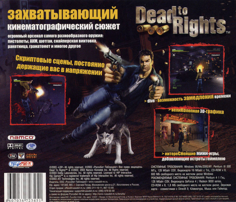 Dead to Rights Windows Back Cover