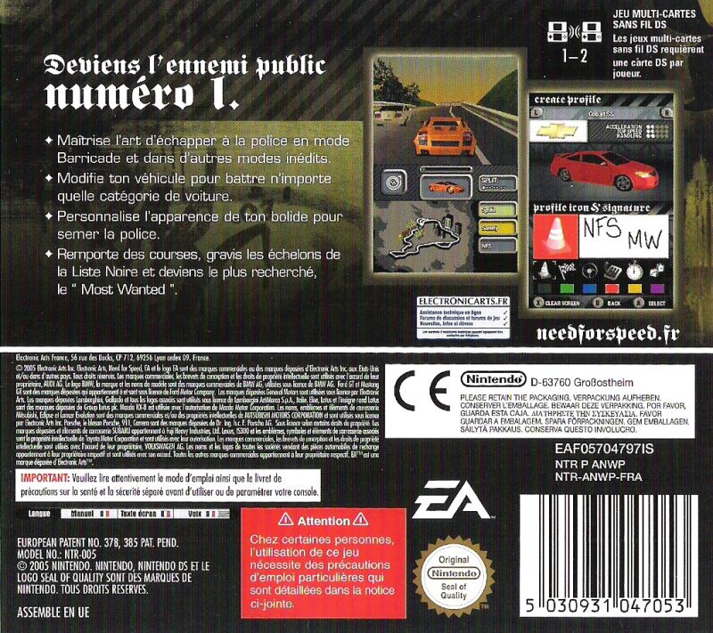 Need for Speed: Most Wanted Nintendo DS Back Cover