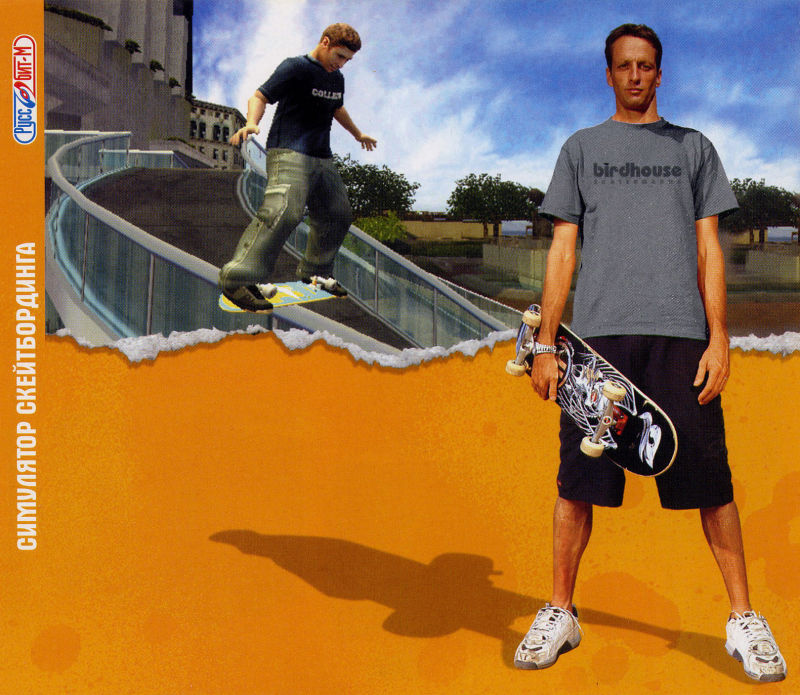 Tony Hawk's Pro Skater 4 Windows Inside Cover Right Side