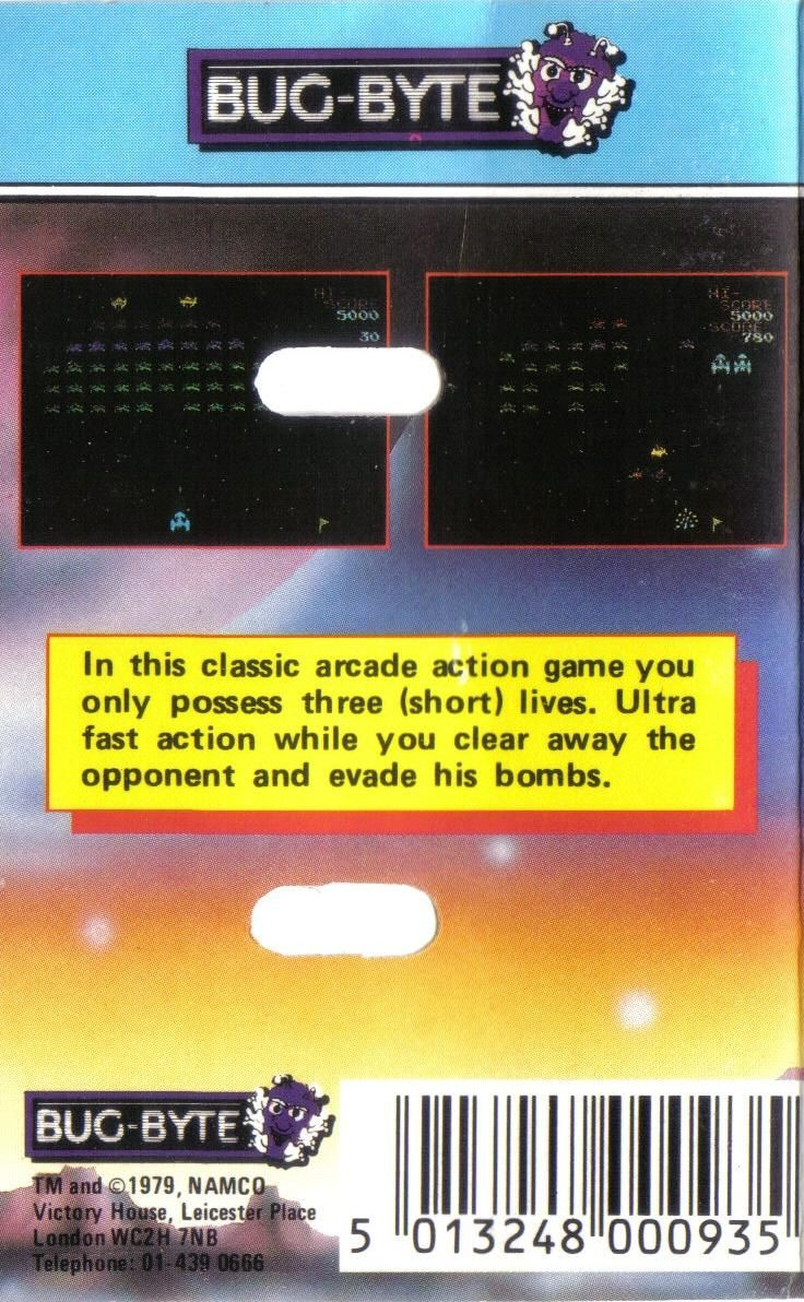 Galaxian MSX Back Cover