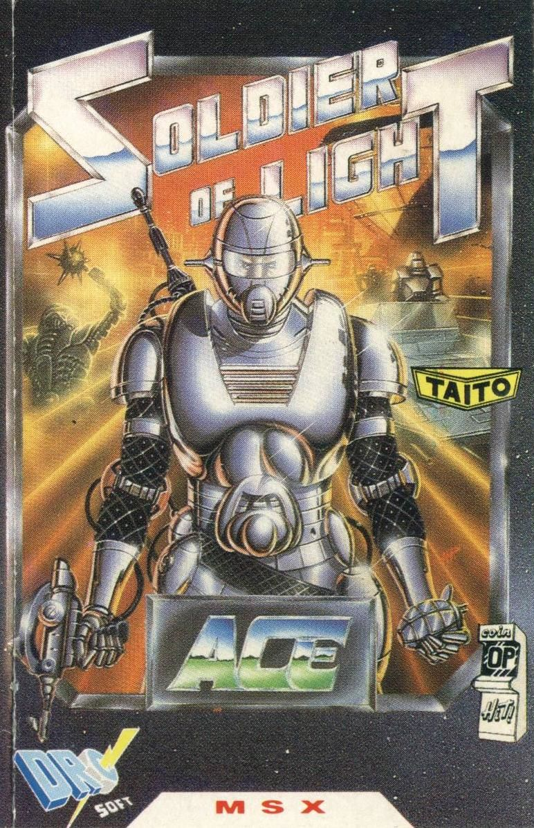 Soldier of Light MSX Front Cover