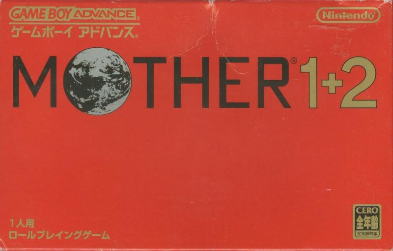 Mother 1+2 Game Boy Advance Front Cover