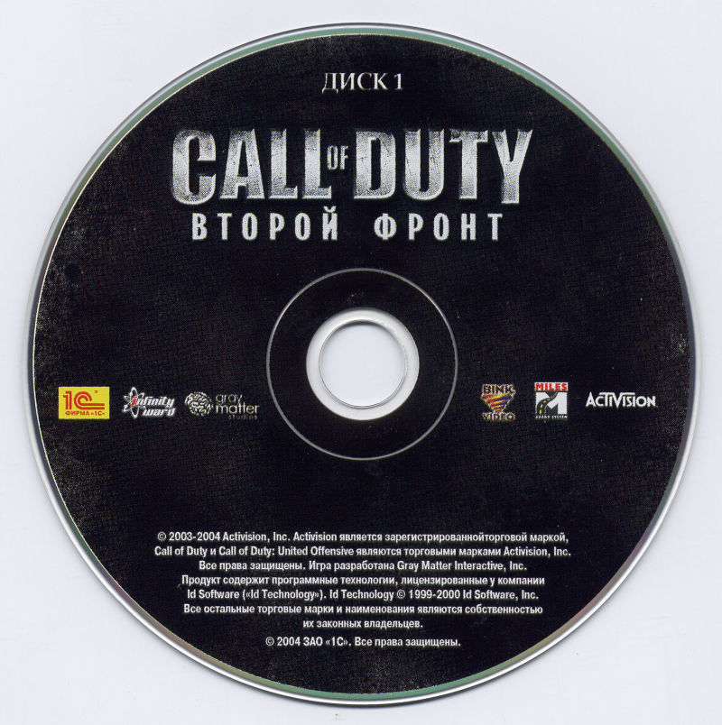 Call of Duty: United Offensive Windows Media Disc 1/2