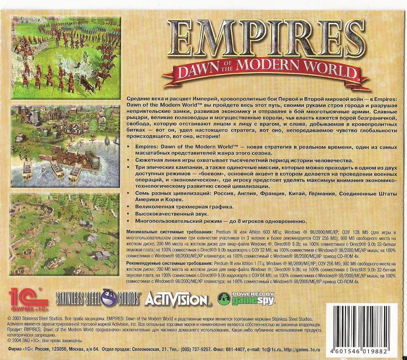 Empires: Dawn of the Modern World Windows Back Cover