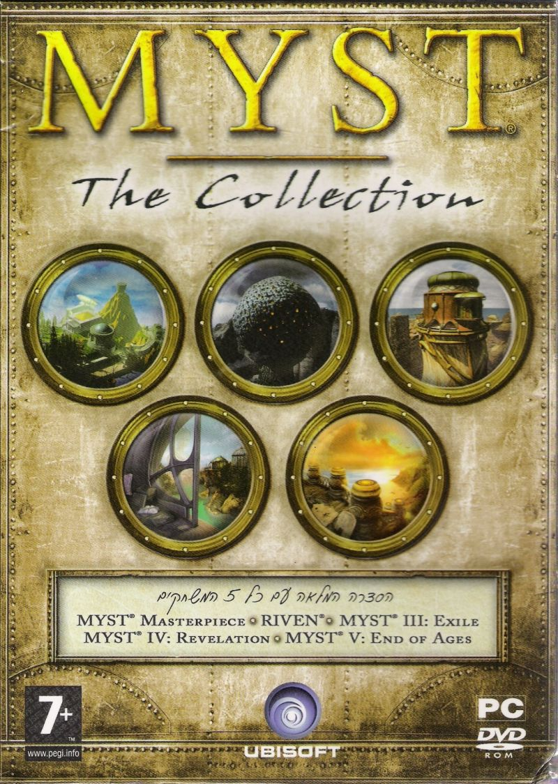 Myst: The Collection Windows Front Cover
