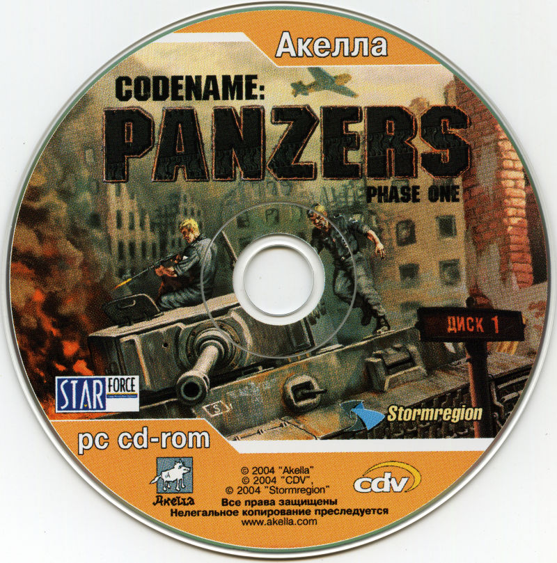 codename panzers phase one 2004 windows box cover art mobygames. Black Bedroom Furniture Sets. Home Design Ideas