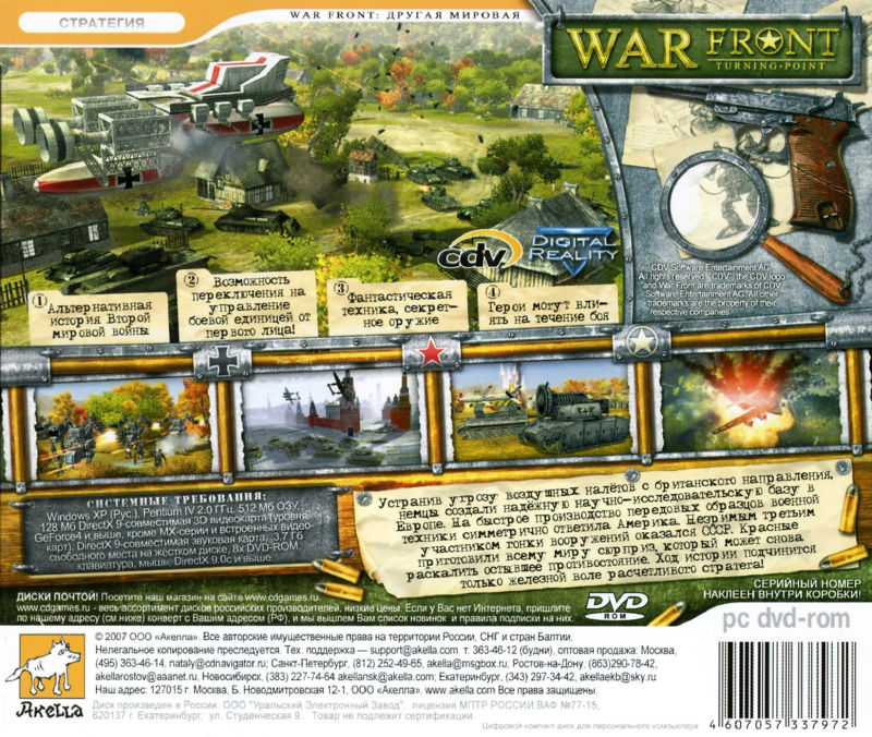 War Front: Turning Point Windows Back Cover
