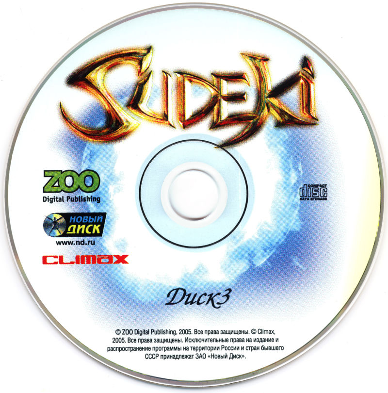 Sudeki Windows Media Disc 3/4