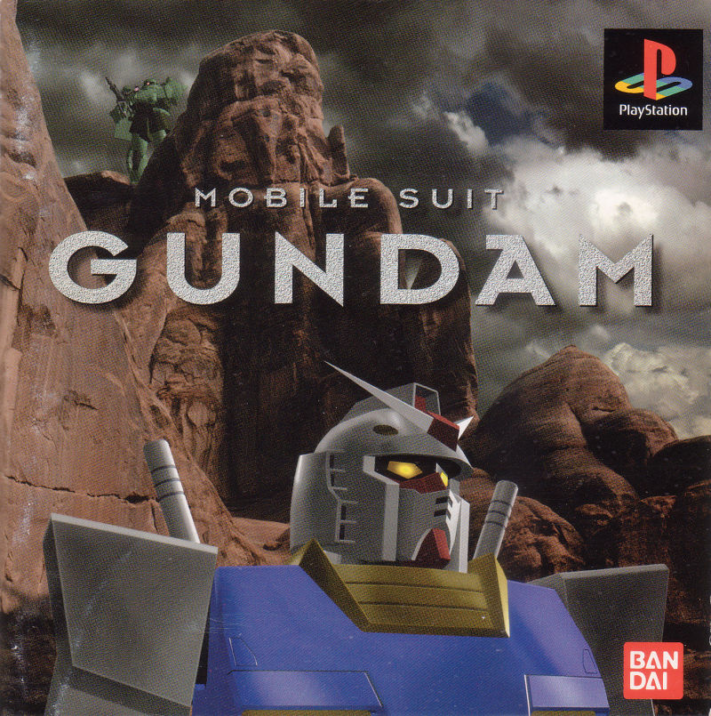 Mobile Suit Gundam PlayStation Front Cover