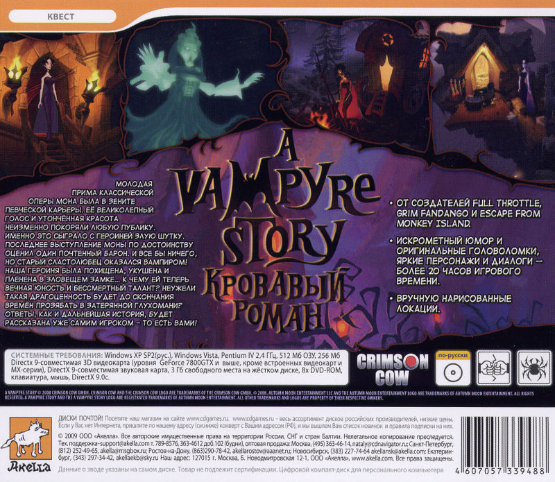 A Vampyre Story Windows Back Cover