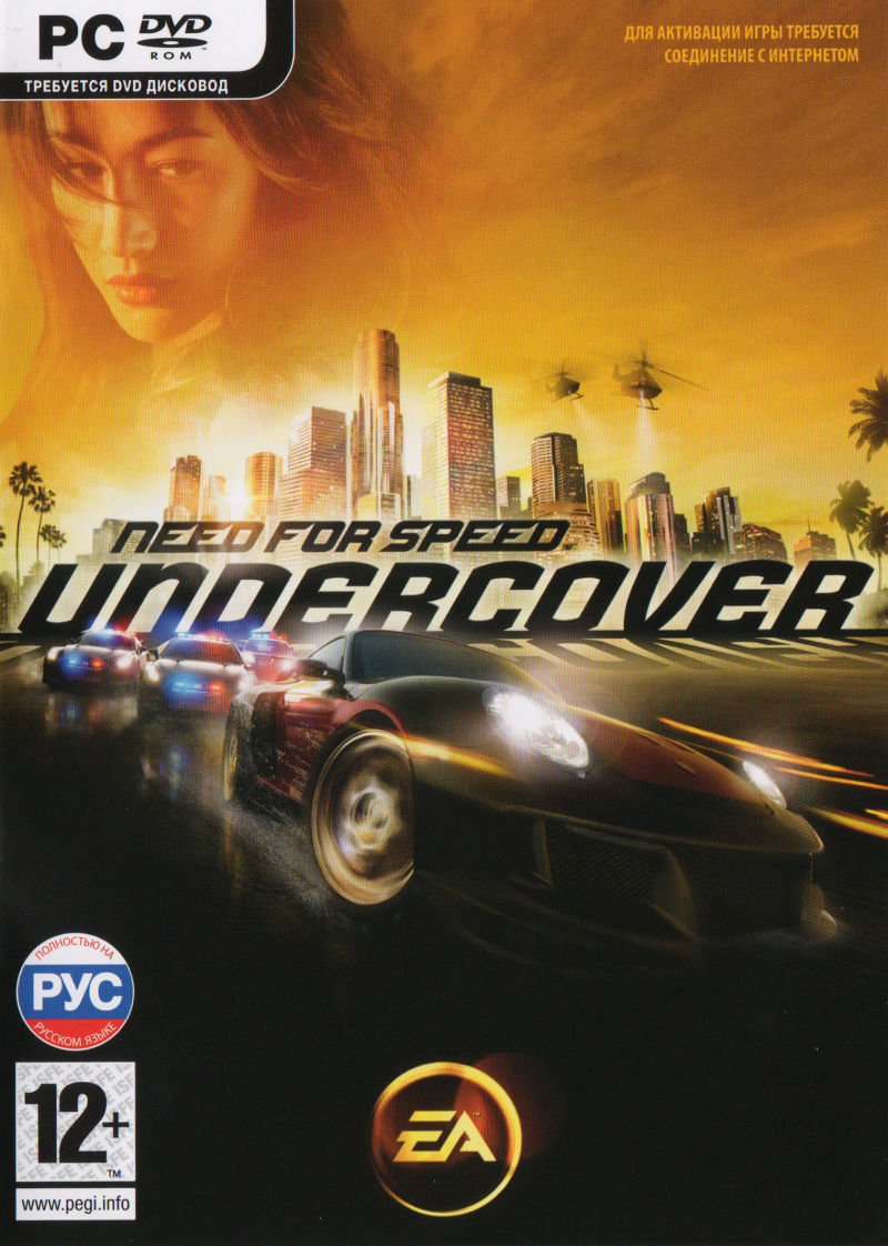 Need for Speed: Undercover Windows Front Cover