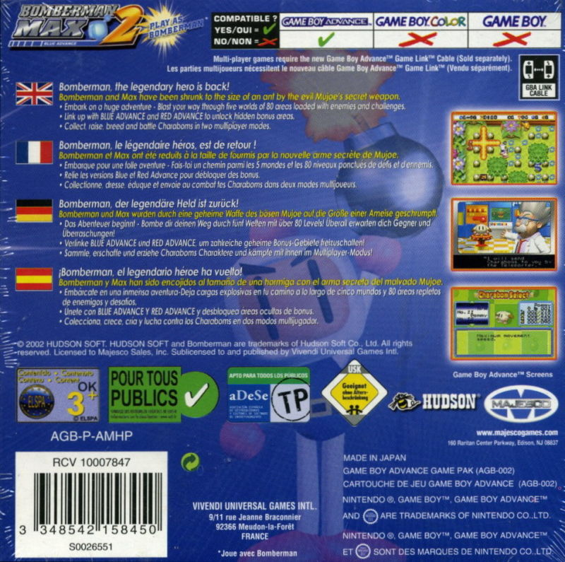 Bomberman Max 2: Blue Advance Game Boy Advance Back Cover
