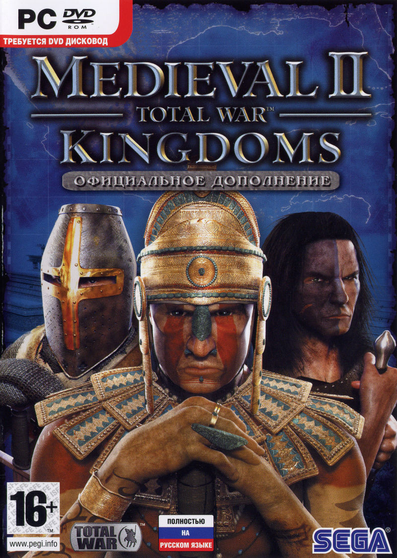 Medieval II: Total War (Gold Edition) Windows Other Medieval II: Kingdoms Keep Case Front