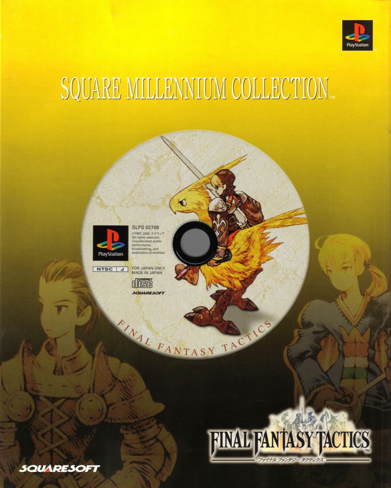 Final Fantasy Tactics (Square Millennium Collection) PlayStation Front Cover