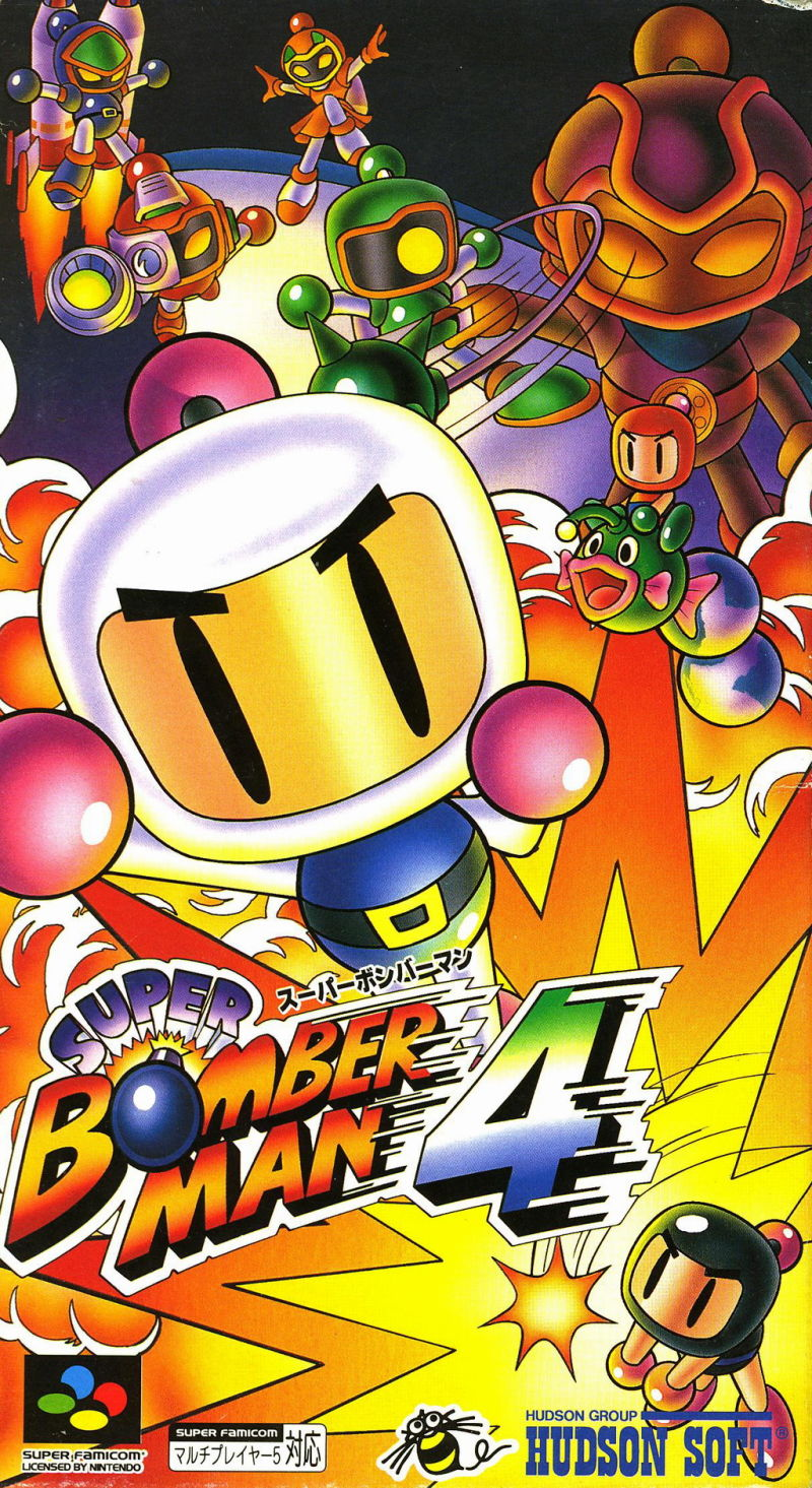 Super Bomberman 4 SNES Front Cover