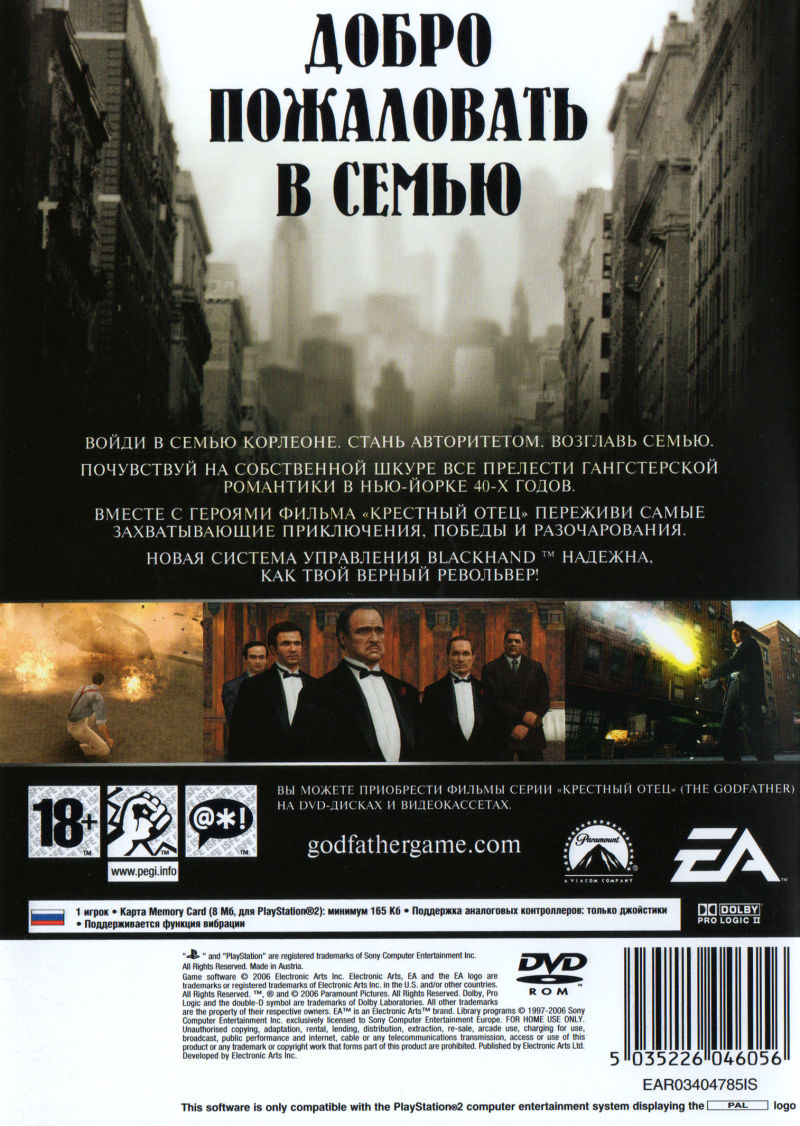 The Godfather: The Game PlayStation 2 Back Cover